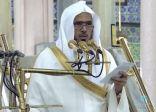 إمام المسجد النبوي بخطبة الجمعة : ظهور الأمراض والطواعين يعتبر أمرًا جللاً يقتضي التوكل على الله