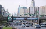 #تقرير : تراجع الموظفين الأجانب بالقطاع الحكومي في #المملكة 23% بالربع الثاني
