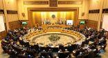 اجتماع طارئ لوزراء المالية العرب غدًا