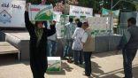 الحملة الوطنية السعودية تسطر شراكات مميزة مع المنظمات الدولية و المحلية في لبنان
