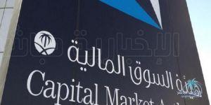 """""""السوق المالية"""" تحيل عددًا من المستثمرين للنيابة العامة"""