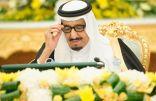 مجلس الوزراء : أمن اليمن جزء من أمن الخليج … والمملكة تحترم المواثيق الدولية