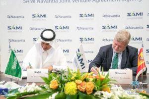 """إطلاق مشروع """"سامي نافانتيا"""" للصناعات البحرية"""