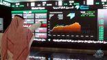 مؤشر سوق الأسهم يغلق مرتفعًا عند مستوى 8853.47 نقطة