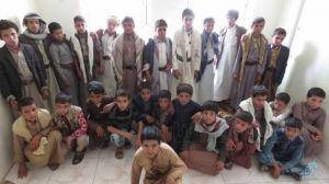 مركز الملك سلمان يعيد تأهيل 80 طفلاً مجنداً في اليمن