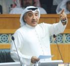 """سعوديون غاضبون يطالبون بمحاسبة """"دشتي"""" على إساءته للمملكة"""