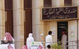 عقاري الرياض يوضح اخر الارقام  ومواعيد مراجعة المواطنينفي الدفعة الأخيرة