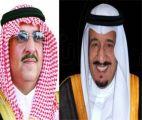 الملك سلمان يرأس وفد المملكة في قمة قادة دول مجموعة العشرين .. وينيب ولي العهد
