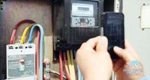"""""""شركة الكهرباء"""" : الاعتراضات والشكاوى على الفواتير لا تتجاوز الـ 1% من المشتركين """"فيديو"""""""