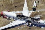 مواطن سعودي بين ضحايا الطائرة الإثيوبية المنكوبة