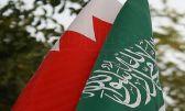 """"""" البحرين """" تؤكد دعمها المطلق للمملكة في مكافحة الإرهاب"""