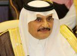 الأمير محمد بن فهد يرأس اجتماع أمناء مؤسسة الأميرة العنود الخيرية
