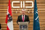 الرئيس النمساوي : مركز الملك عبد الله للحوار جمع  لأول مرة شخصيات قيادية لنشر التسامح