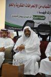 إدارة المساجد والدعوة والإرشاد بالأحساء تقيم حفل المعايدة