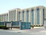 وزارة الخدمة المدنية : يصرف للموظف المنقول داخلياً راتب شهرين