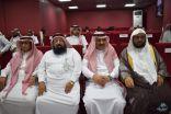 """مستشفى الملك فيصل ينظم ندوة بعنوان """"القرآن اساس الحياة"""""""