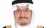 """""""آل الشيخ"""" يشكر القيادة بعد اعتماد مجلس الوزراء الهيكل التنظيمي الجديد لوزارة التعليم"""
