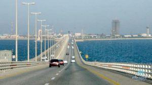 المؤسسة العامة لجسر الملك فهد: تعليق استخدام بطاقة الهوية الوطنية للسفر عبر الجسر