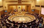 """""""الجامعة العربية"""" تُقيم فعاليات مسابقة """"الشاب النموذج"""" في نسختها الأولى"""