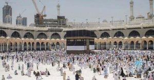 خُبراء أرصاد : #مكة ستسجل 50 درجة مئوية في الظل