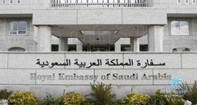 سفارة #المملكة بلبنان تحذر من التعامل مع مجهولين منتحلين شخصيات سعودية