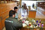 بالصور .. ضبط محل عطارة يخلط الأدوية والمركبات العشبية والمقويات الجنسية بالرياض