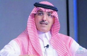 وزير المالية: 47 مليار ريال قيمة إيرادات ضريبة القيمة المضافة