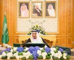 مجلس الوزراء يعرب عن أسفه لما آلت إليه الأوضاع في اليمن الشقيق