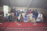 بالصور .. جمعية بناء تختتم فعاليات المخيم الربيعي الثالث