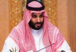 بأمر الملك : محمد بن سلمان يتولى رئاسة مجلس هيئة المدن الاقتصادية