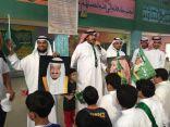 بالصور ..  المراح وعبدالله ابن المبارك الإبتدائية تحتفلان باليوم الوطني