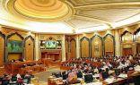 """""""الشورى"""" يوصي بتشكيل لجنة تشرف على الجهات الرقابية"""