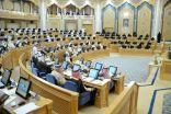 #مجلس_الشوري : يطالب بسعودة وظائف السفارات