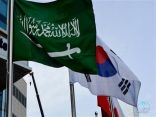 السعودية وكوريا الجنوبية تتفقان على تعزيز العلاقات العسكرية والدفاعية