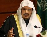 رئيس #مجلس_الشورى : تنفيذ الحدود رسالة رادعة لكل من يحاول العبث بأمن هذه البلاد
