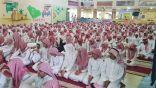 طلاب المدارس يؤدون صلاة الاستسقاء بمختلف مناطق #المملكة