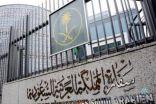 سفارة #المملكة لدى فرنسا تأمل من المواطنين السعوديين الابتعاد عن أماكن المظاهرات