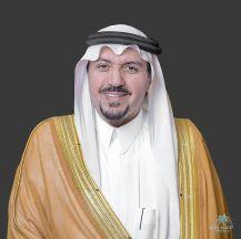 أمير #القصيم يهنئ رئيس #هيئة_السياحة بتسجيل واحة #الاحساء_في_قائمة_التراث_العالمي