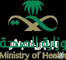 #وزارة_الصحة : نتابع باهتمام جريمة الاعتداء على ممرض سعودي بطلق ناري في الرأس