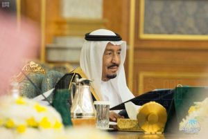 الملك يترأس جلسة الوزراء بقصر السلام
