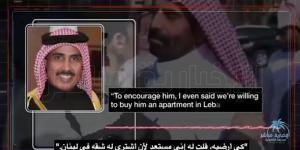 تسجيل صوتي يفضح مفاوضات مسؤولين قطريين مع جماعات إرهابية في #العراق