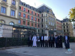 """وقفةإحتجاجية لـ """"آل غفران"""" في #جنيف : قضيتنا إنسانية ومطلبنا محاسبة تميم"""
