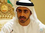 """""""عبدالله بن زايد""""  : #السعودية دولة مؤسسات تقوم على العدل والإنصاف"""