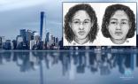 شرطة نيويورك تكشف تطورات في قضية تالا وروتانا