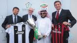 #المملكة تستعد لاستضافة مباراة كأس السوبر الإيطالي