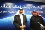 سلطان بن سلمان: المملكة مقبلة على نهضة كبيرة في مجال الفضاء وإنجازاتها مدعاة للفخر