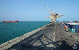 التحالف: ميليشيا الحوثي تؤخر وصول 3 سفن للموانئ اليمنية