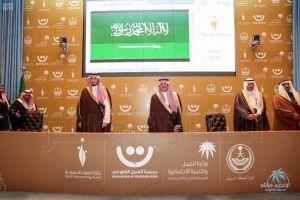 أمير الشرقية : جائزة التطوع السعودية مبادرة مجتمعية رائدة في الشرقية