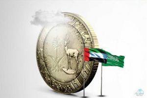 """العملة """"عابر """" إحدى المبادرات الـ7 بين السعودية والإمارات"""