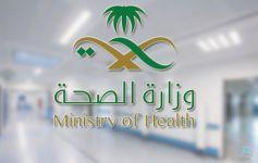 """""""الصحة"""" توضح شروط ترخيص المنشآت والمستحضرات الصيدلانية"""